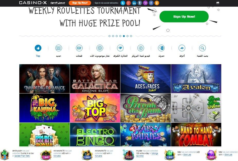 online casino Polish zloty